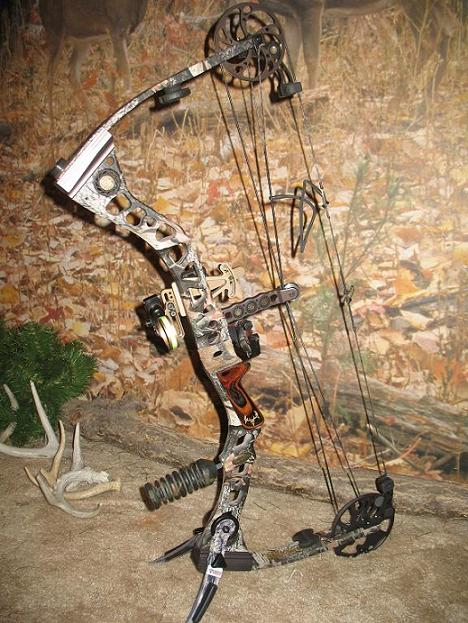Anyone Want To Trade A Bowtech Huntingnet Com Forums